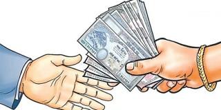 १७ लाख रुपैयाँ घुस लिँदा अख्तियारको फन्दामा